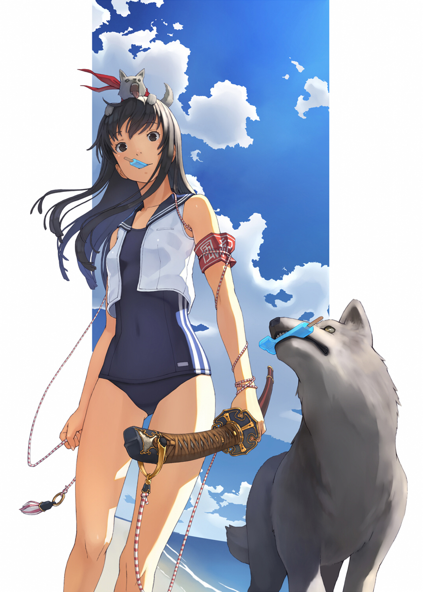 With Wolves 2